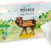 玄米プロテイン(ライスメリット)で筋肉もダイエットも○ micocoの成分と味