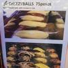 Sugbo Mercado(メルカド)で売っている日本のたこ焼きとは全然違うセブスタイル?のたこ焼きが気になる~
