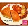 大阪 阿倍野区◆DOLCE & POIRE ドルチェ&ポアール◆パン屋100店舗まで残り16!!