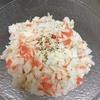 【副菜】野菜使い切りの一環でコールスロー作ってみた。