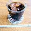 玉野市役所近く!喫茶店【coffee&rest Tokiwa】