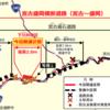 岩手県 宮古盛岡横断道路 「下川井地区(古田トンネル)」が完成
