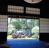 重森三玲の庭園美術館 1