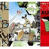 【Kindleセール情報】ボンボン版デビチル、メダロット、サイボーグクロちゃん1巻が無料!HJ文庫のラノベ26~66円セールも開催!
