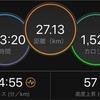 【総練習】30km走DNF