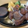 ステーキのどん優待~肉の日カットステーキ50g増量&雨割クーポン
