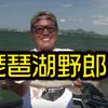 【バス釣りDVD】キムケンが琵琶湖を制する人気シリーズ「木村建太 琵琶湖野郎3」通販予約受付開始!