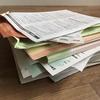 書類の断捨離