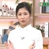 「ニュースウォッチ9」4月7日(金)放送分の感想