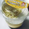 *ロピア* プチモンブラン 118円(税抜)