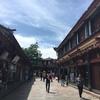 No.368:麗江(中国)にて