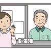 【マンション管理人】突然管理会社から撤退の通告を受けるマンション管理組合が増加!