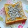 「海街diary」の、しらすトーストを作ったよー!(レシピあり)