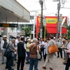 第118回東京散歩「熊本蕃 細川家下屋敷跡の戸越公園」