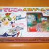 【ボードゲーム】めざすは大女優にょ!でじこの人生ゲーム (2000年)