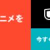 【12話】竹早静弥くん推しのツルネー風舞高校弓道部ーの第十二話ネタバレ感想!(1月13日放送回)