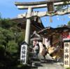 京都のお寺や神社特集!パワースポットをご紹介!