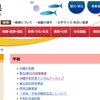 なぜ !? 沖縄平和学習デジタルアーカイブが5年で運営停止 !? - 5千万近くの予算が投じられた未来の世代のためのアーカイブス、担当部署の方は早急に対応してください !