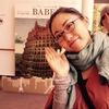 バベルの塔展と純喫茶。