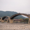 日本三名橋のひとつ。