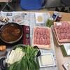 【HOPS飯】火鍋