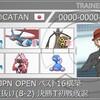 【第9回 JPN OPEN】ベスト16使用構築 【ラグマンダ】