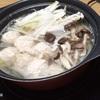 小鍋「鶏のつみれでちゃんこ風」&アロニア