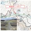 福島県 一般県道喜多方河東線(赤枝バイパス)が開通