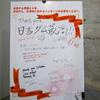 【写真】スナップショット(2018/10/27)日吉ダムその1