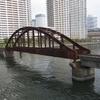 晴海橋梁は今。。。