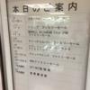 【セールレポート】MIND WIND(マインドウインド)ファミリーセール(2017年10月2728日)
