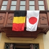 ふたつの国旗 Two flags 2016/07/03