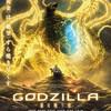 「GODZILLA 星を喰う者」は正しくゴジラ映画だった