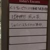 辻井伸行 日本ツアー(バッハ・モーツアルト・ベートーベン)鑑賞記