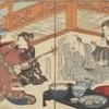 天龍寺 『時の鐘』②  江戸市民にとって