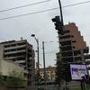 セルビア*2018*ベオグラード〜空爆通り・聖サヴァ教会・カレメグダン公園〜