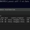 GenBankファイルから配列とメタデータを取り出す gbmunge