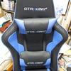 GTRACING社製のゲーミングチェアGT890-BLUEを購入しました。