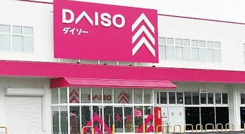 【ダイソー】のファブリックツリーは入手困難?!だったら100円のこっちも雰囲気バッチリでおすすめ!!