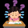 ウチの子は勉強嫌い…と思っても #勉強 #子供 #小学校 #勉強嫌い