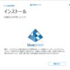Blue Prism 6.7 のリリース