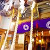 金運アップの神社でおすすめなのはココ☆東京で金運にご利益のある神社【小綱神社・穴八幡宮・皆中稲荷神社他】