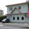 やんばる厨房「Kishi」で「タコライス」 680円 (随時更新) #LocalGuides