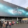 本場イギリスにある「ハリーポッター・スタジオ」を訪問。見どころをたっぷり紹介します!