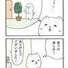 ウメコ「観葉植物 その1」
