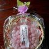 京の金平糖