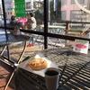 (お得情報も)パン屋、リヨンセレブお花茶屋。イートインで無料コーヒーと日向ぼっこ♪