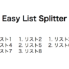 Easy List Splitter