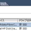 ESXi5.x以降で運用中にデータストアをアンマウントするときはきちんとした手順でお願いします。