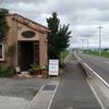 前橋ランチ。前橋郊外の小さいイタリア料理店。マシモ (MASIMO)